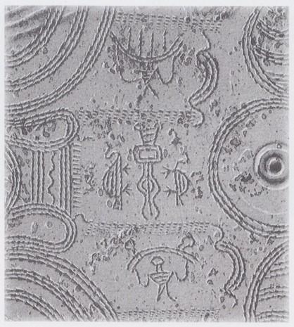 Plaque de ceinture du dépôt de Fliess (Tirol, Autriche), détail, dessin Sydow, 1995.